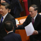 The Emergence of the Wang Qishan Faction