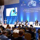 Astana Economic Forum Focuses on Sustainable Energy